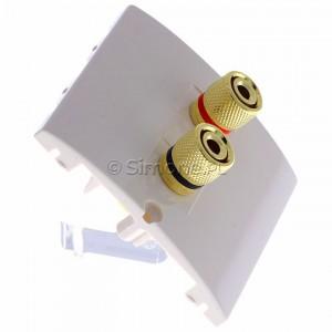 Simon Classic MGL2.02/10 - Gniazdo głośnikowe pojedyncze typu Banan - 1 kolumna głośnikowa (Mechanizm + Plakietka) - Ecru - Podgląd zdjęcia 360st. nr 2